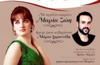 «Χριστούγεννα στην Όπερα» με την Μαρία Ζώη και τον Μάριο Σαραντίδη