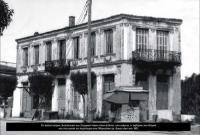 Η ιστορική Ταβέρνα του Κύρνα στα Τρίκαλα