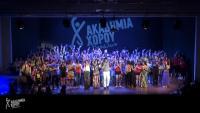 Σάββατο 17 Δεκεμβρίου η Ακαδημία Χορού Τρικάλων στον Μύλο