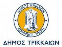 Κλειστό το Ταμείο του Δήμου Τρικκαίων 2 και 3 Ιανουαρίου
