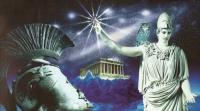 Η Ελληνική Θρησκεία