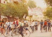Η Θεσσαλονίκη της δεκαετίας του 80 μέσα από φωτογραφίες και βίντεο