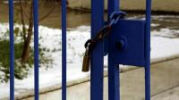 Κλειστά τα σχολεία Πρωτοβάθμιας και Δευτεροβάθμιας εκπαίδευσης σήμερα Τρίτη