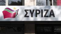 Αναβάλλεται λόγω της κακοκαιρίας εκδήλωση του ΣΥΡΙΖΑ στα Τρίκαλα