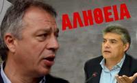 Aγαπημένοι Μιχαλάκης και Αγοραστός...!