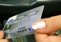 Πρόστιμα 1.000 ευρώ σε όσους δεν έχουν πινακίδα ότι διαθέτουν POS ή όχι