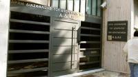 Επιβεβαιώνει η ΑΔΑΕ τις καταγγελίες του ΚΚΕ για τις συνακροάσεις