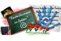 «Δημιουργικές εργασίες» και «θεματική εβδομάδα» από τις αγωνιστικές κινήσεις εκπαιδευτικών