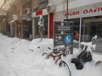Έκτακτη χρηματοδότηση στους δήμους Τρικκαίων και Καλαμπάκας για το χιονιά