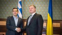 Για την επίσκεψη Αλ. Τσίπρα στην Ουκρανία και τις επαφές με την αντιδραστική κυβέρνησή της