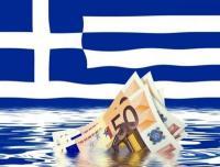 Το αντίπαλο δέος του ευρώ!
