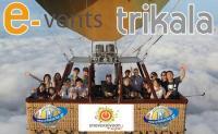 Στα Τρίκαλα, τη χώρα (πόλη) της αιώνιας Αποκριάς...!