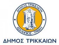 Ψήφισμα  του Δημοτικού Συμβούλιου του Δήμου Τρικκαίων