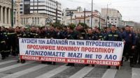 Τροπολογία του ΚΚΕ στη Βουλή για τη μονιμοποίηση των πενταετών και συμβασιούχων Πυροσβεστών