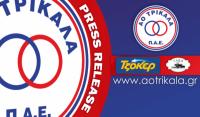 «Δημοσιεύματα-μυθεύματα η επίθεση στον Κουρμπανά» λέει η ΠΑΕ ΑΟ Τρίκαλα