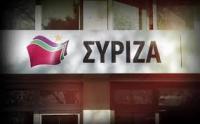 Ανάδειξη νέας Νομαρχιακής Επιτροπής του ΣΥΡΙΖΑ Τρικάλων