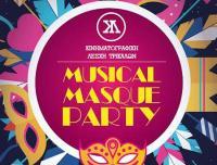 Η μουσική κυριαρχεί στο μεγαλύτερο αποκριάτικο πάρτι