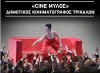 Η μεγαλειώδης όπερα «ΛΑ ΤΡΑΒΙΑΤΑ» σε ζωντανή μετάδοση από τη Νέα Υόρκη