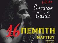 Ο Γιώργος Γάκης σε ένα ακουστικό tribute στους Beatles!