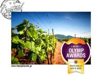 1οι Οινικοί Ολυμπιακοί Αγώνες στην Αθήνα!!! Wine Olymp Awards 2017