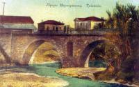 Πρόταση για την ονοματοδοσία των γεφυρών του ποταμού Ληθαίου