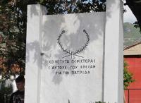 Οι πεσόντες του Β΄ Παγκοσμίου πολέμου θα τιμηθούν στην Περιστέρα Καλαμπάκας