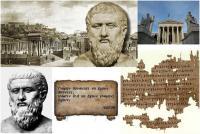 """Ο πλατωνικός νοητός κόσμος των Ιδεών και η """"σκληρή"""" πραγματικότητα"""
