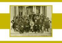 Eκδήλωση παρουσίασης βιβλίου και φωτογραφικού λευκώματος στα Τρίκαλα