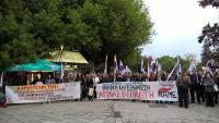 To Συλλαλητήριο του ΠΑΜΕ στα Τρίκαλα