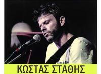 Ένα μουσικό ταξίδι στην ευρύτερη ελληνική ροκ μουσική σκηνή...