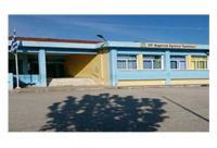 35ο Δημοτικό Σχολείο Τρικάλων. Εγγραφή μαθητών στην Α΄ τάξη Σχ. Έτους:  2017 - 2018