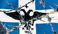 Αναμοχλεύοντας την Ιστορία - Οι πολιτικοί αρχηγοί της Ελλάδος για την Βόρειο Ήπειρο