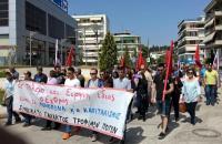 ...για τον Ταξικό Γιορτασμό της Εργατικής Πρωτομαγιάς σήμερα στα Τρίκαλα