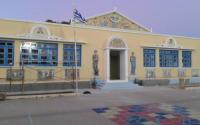 Δημοτικό σχολείο Διαφανίου Καρπάθου...