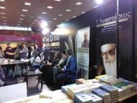 Εξέχουσες προσωπικότητες του θεολογικού χώρου στη Διεθνή Έκθεση Βιβλίου
