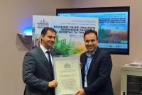 Bραβείο «Τιμώμενης Πόλης» για θέματα της τεχνολογίας στο Δήμο Τρικκαίων