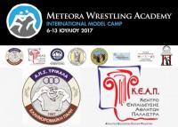 METEORA WRESTLING ACADEMY: Ένα Model Camp με υψηλές αξιώσεις και παροχές στους συμμετέχοντες