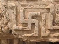 Σβάστικα: Η ιστορία του συμβόλου της καλοτυχίας με ιστορία 12.000 ετών που έγινε «λογότυπο» του μίσους