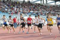 Tο Πανελλήνιο Πρωτάθλημα Στίβου Παίδων Κορασίδων στα Τρίκαλα 24/25 Ιουνίου