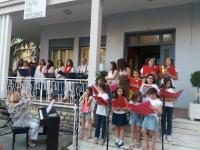 «Χρόνια Πολλά, Μουσική» από το Δημοτικό Ωδείο Τρικάλων