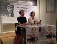 """Παρουσιάστηκε """"TO ΓΥΝΑΙΚΕΙΟ ΖΗΤΗΜΑ, από την πρωτόγονη κοινωνία στη σύγχρονη εποχή"""", Αλεξάνδρα Κολοντάι"""