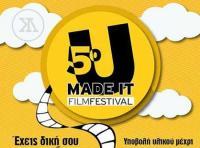 Εξαιρετικές συμμετοχές στο 5ο U Made it Festival
