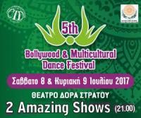 """5ο """"Φεστιβάλ Bollywood και Πολυπολιτισμικών Χορών"""""""