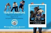 Έναρξη για το «Meteora Wrestling Academy» αυτή την Πέμπτη