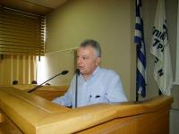 Ανακοίνωση της «Συνεταιριστικής Τράπεζας Θεσσαλίας»