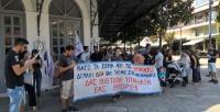 Συγκέντρωση στα Τρίκαλα με αίτημα τη Νομοθετική κατοχύρωση της Κυριακάτικης Αργίας