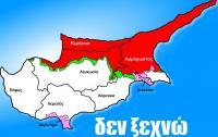 Κυπριακό: Το διαρκές