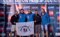 Μέλη του ΟΠΟΠ στον διεθνή αγώνα ορεινού τρεξίματος 80km