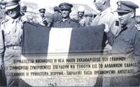 Oι Μοίρες Καταδρομών (ΛΟΚ) του Εθνικού Στρατού στις επιχειρήσεις του Γράμμου το 1949