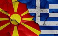 Πως νομίζετε ότι πρέπει να ονομαστεί η FYROM ;(Ψηφοφορία)